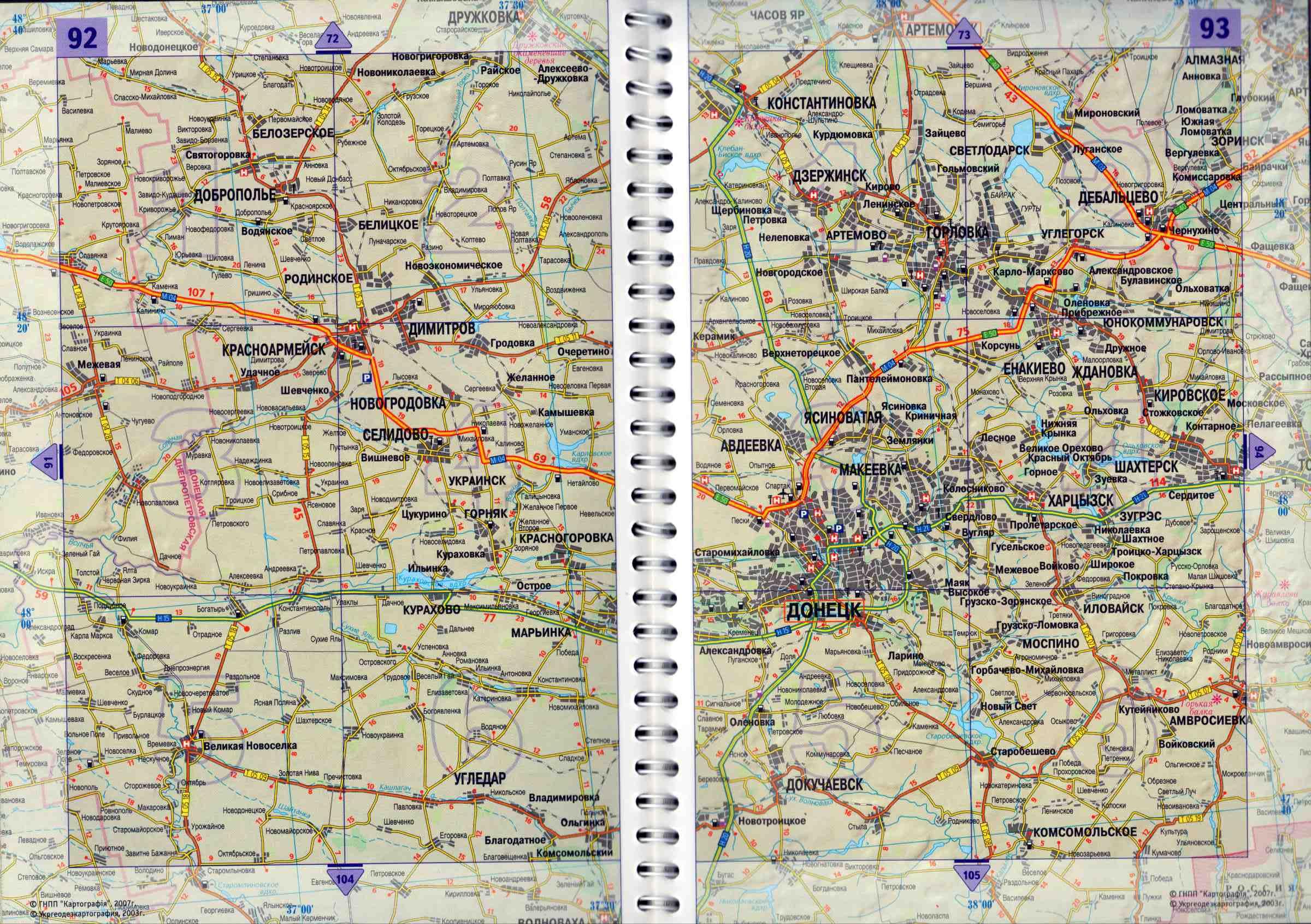 Автодорожная карта попасная урзуф