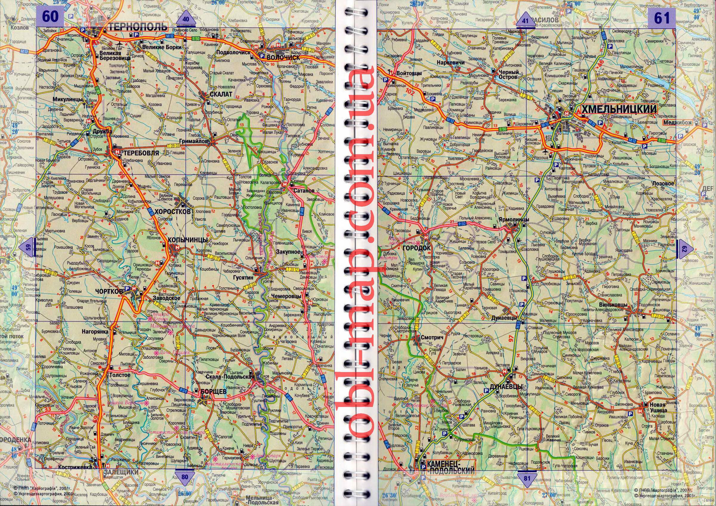 достаточно карта великий александров виньковецкий время